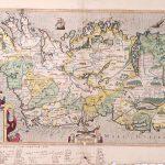 P114 Ireland Gerard Mercator 1613