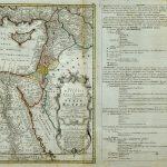 Roman World-Palestine-Egypt-Scheme 3-F2-14-3
